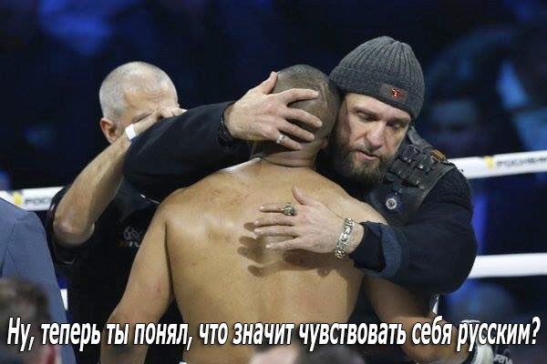 Россия стала посадочной площадкой для стареющих мировых звезд, - The Washington Post - Цензор.НЕТ 8838