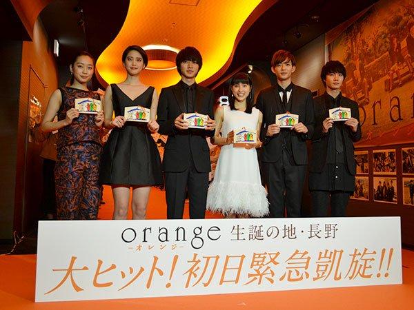 【NEW】映画「orange」 土屋太鳳さん、山崎賢人さんら「オレンジカーペット」で松本凱旋 https://t.co/8t6T8sT9po #matsumoto https://t.co/muGzKetcnX