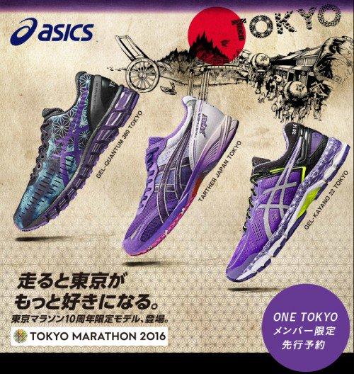 chaussures de sport f237e 390bd RunnersPulseランナーズパルス on Twitter: