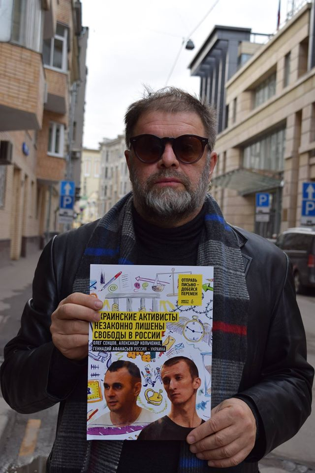 Российский бизнесмен Чичваркин купил элитный коньяк беглого Януковича, украденный из музея коррупции - Цензор.НЕТ 8541