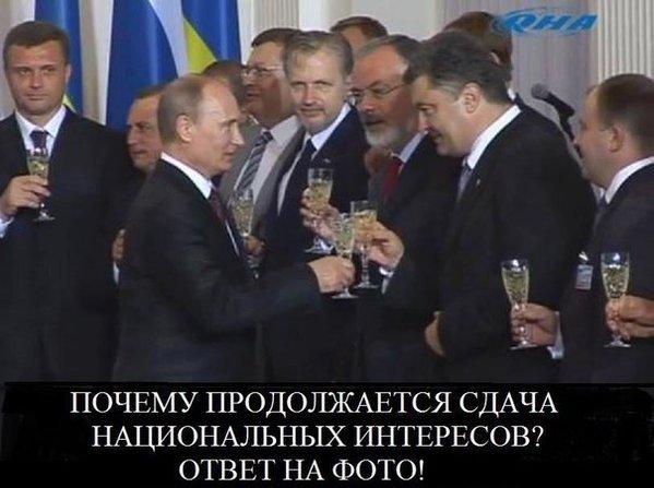 Порошенко выступил за создание механизма для деоккупации и демилитаризации Крыма - Цензор.НЕТ 3584
