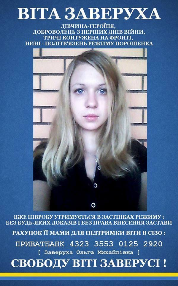 Порошенко выступил за создание механизма для деоккупации и демилитаризации Крыма - Цензор.НЕТ 2578