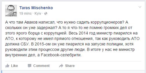 Посредники в торговле между ИГИЛ и Дамаском имеют российское гражданство, - посол Турции в Украине - Цензор.НЕТ 7049