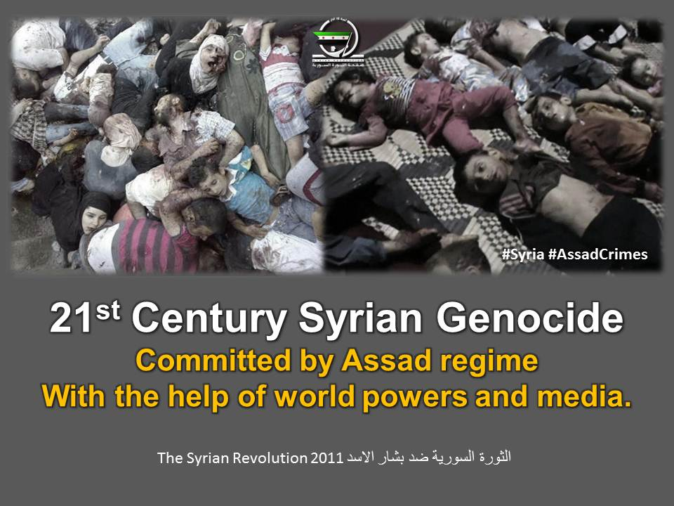 syria genocide essay Special for the armenian weekly april 2014 it was dangerous to go poking around the subject of the armenian genocide in bashar al assad's syria a photo-essay.