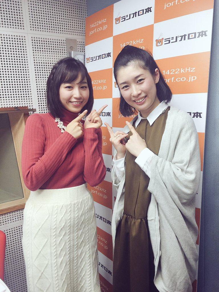 """若井尚子 ar Twitter: """"夏江紘実ちゃんのラジオに出演させていただき ..."""