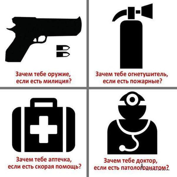 Крищенко о легализации оружия: Отношусь к этой идее очень настороженно. Возможно, но не сейчас - Цензор.НЕТ 4570