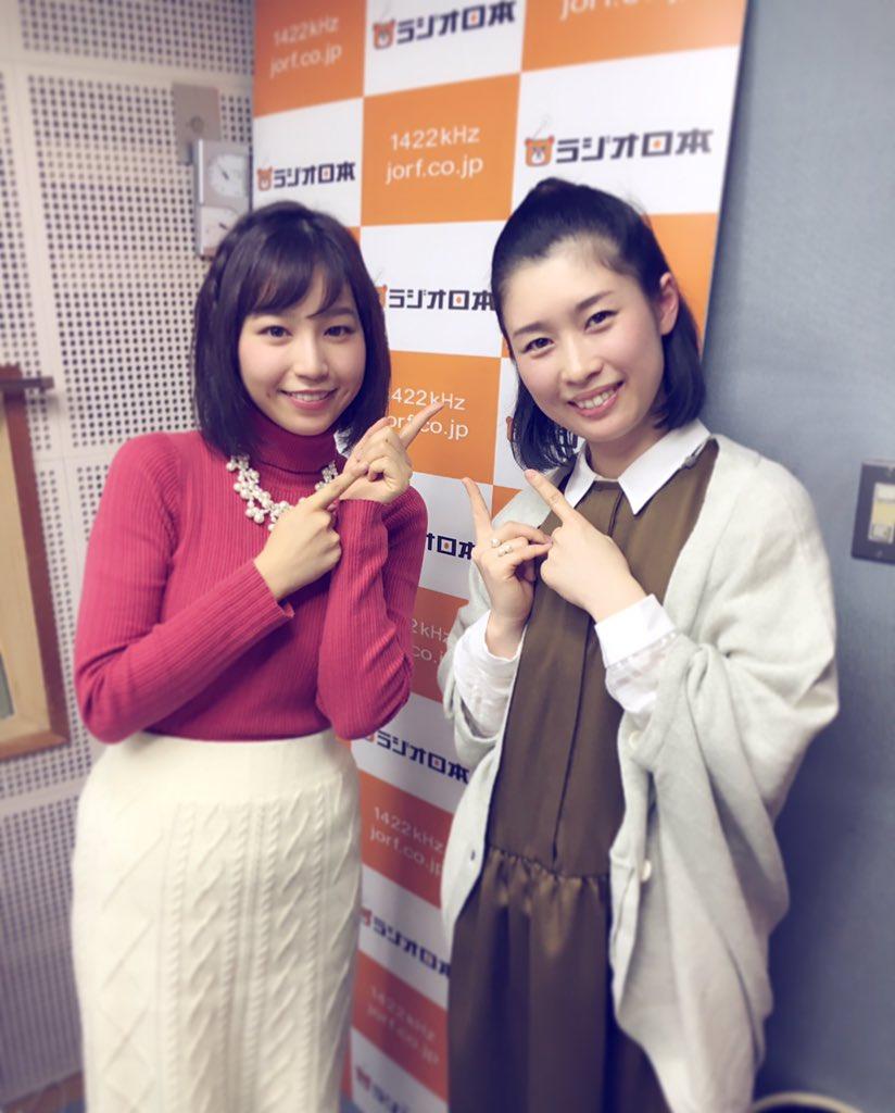 ラジオ収録してきた 来週ゲストは若井尚子さんが来てくれます 恋渦の話 ...