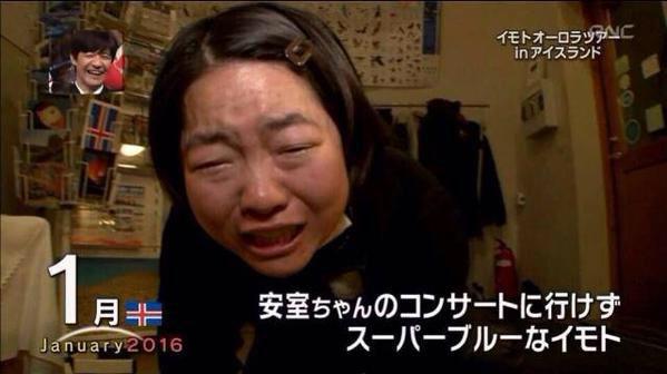 【速報】イモトアヤコさん、今日の安室ちゃんのライブに行けました。 1枚目:2014年 2枚目:2015年 https://t.co/7T2jAUqlto