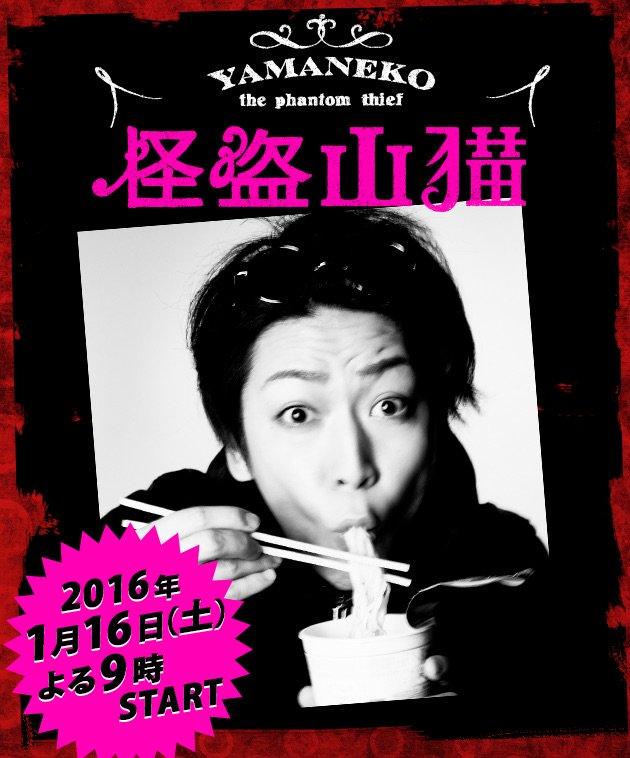 Japanesedorama Movie On Twitter Kamenashi Kazuya Hirose Suzu