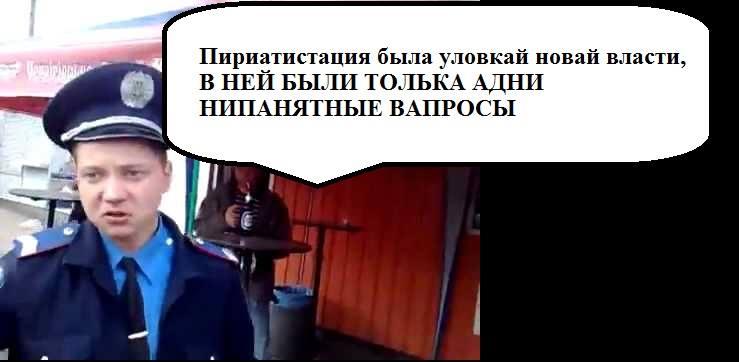 """""""Уйду на пенсию, если не буду нужен"""", - экс-начальник киевской полиции Терещук о своем будущем - Цензор.НЕТ 5189"""