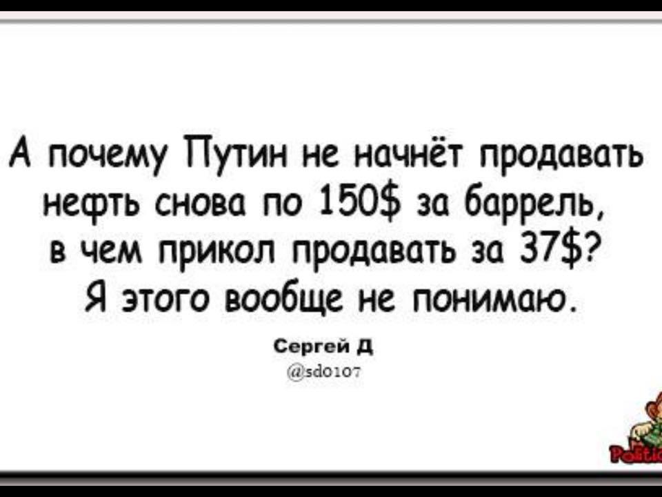 """""""Северный поток-2"""" не имеет никакого экономического смысла, - Порошенко - Цензор.НЕТ 4835"""
