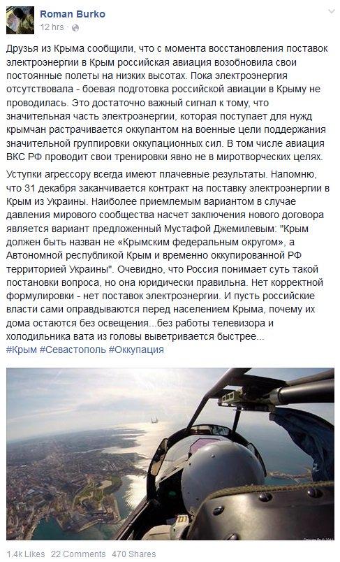 Меджлис заявляет об исчезновении еще двоих крымских татар в оккупированном Крыму - Цензор.НЕТ 3365