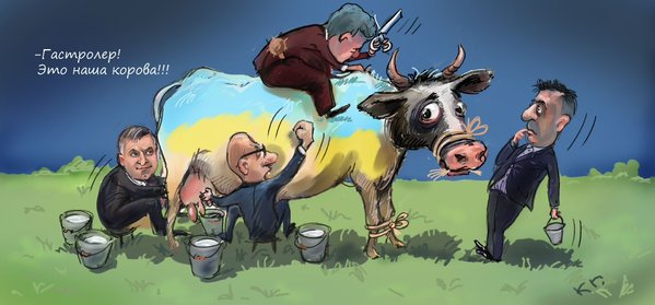 С начала года розничная торговля в Украине сократилась почти на 22% - Цензор.НЕТ 9944