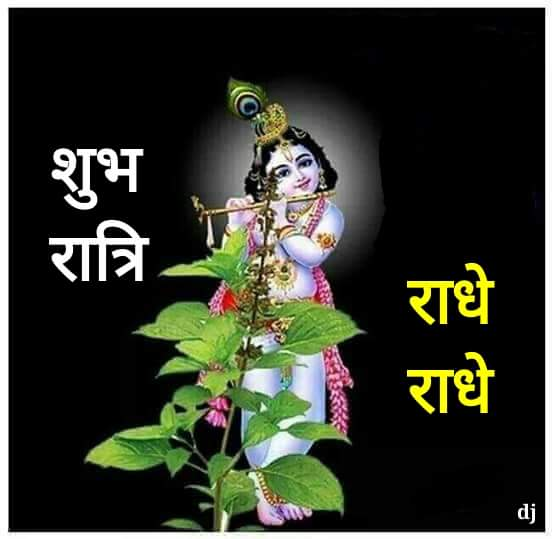 Shyamsundar Chaudhar On Twitter Good Night All My Friend Jai