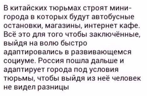 Госдума РФ решила запретить сотрудникам ФСБ пользоваться соцсетями без особого разрешения - Цензор.НЕТ 7894