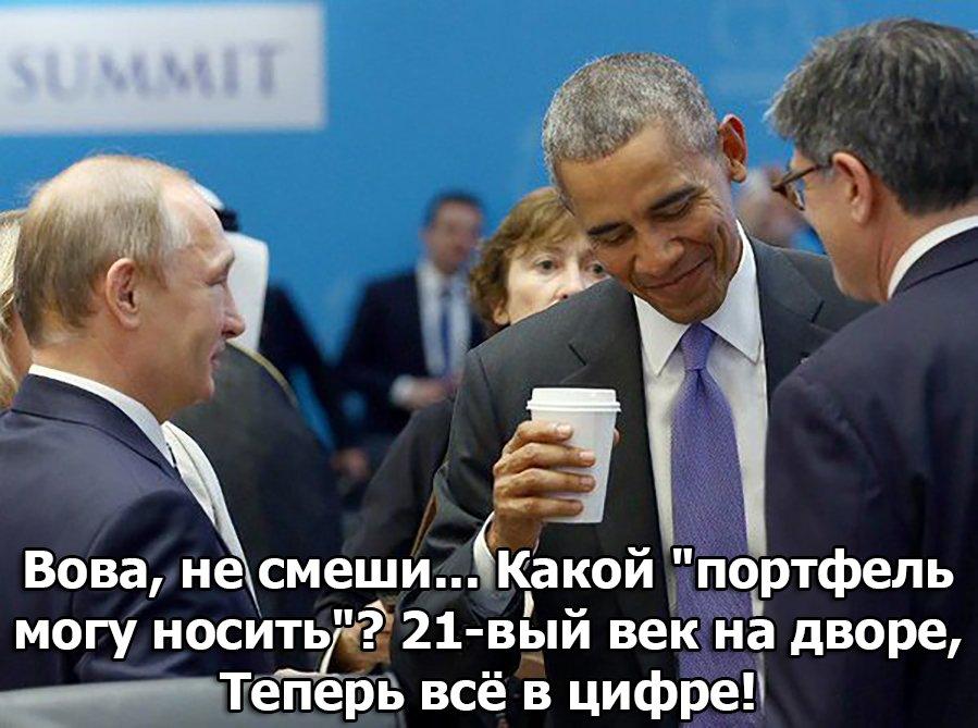 """""""Нас постоянно обвиняют, что мы проявляем военную активность. Где?"""", - Путин - Цензор.НЕТ 9717"""