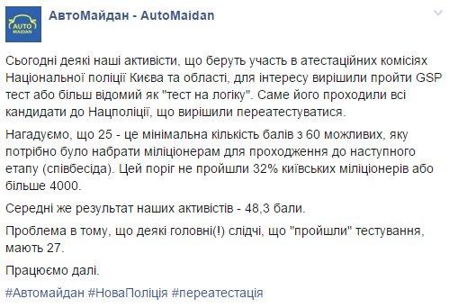 766 убийств зарегистрировано в Украине в период Евромайдана, - Паскал - Цензор.НЕТ 9340