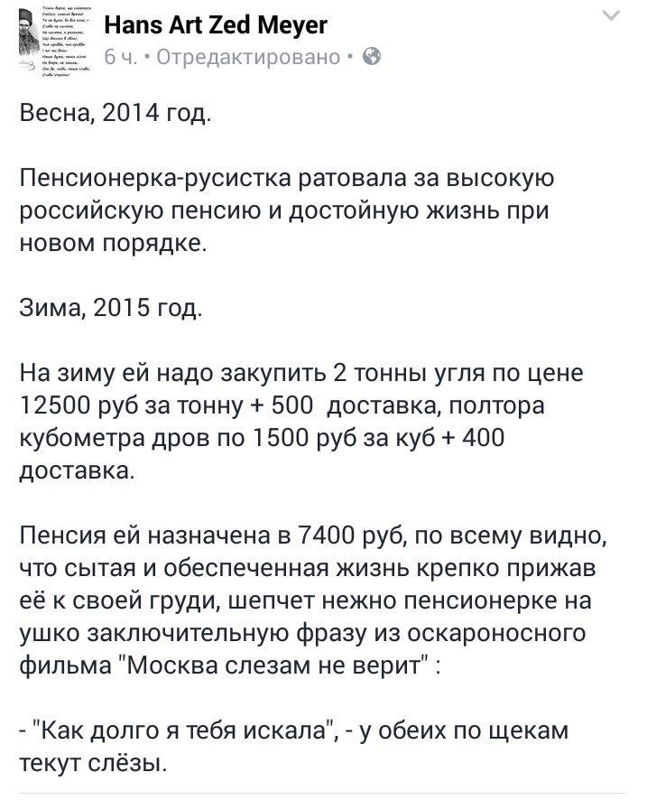 Меджлис заявляет об исчезновении еще двоих крымских татар в оккупированном Крыму - Цензор.НЕТ 3817