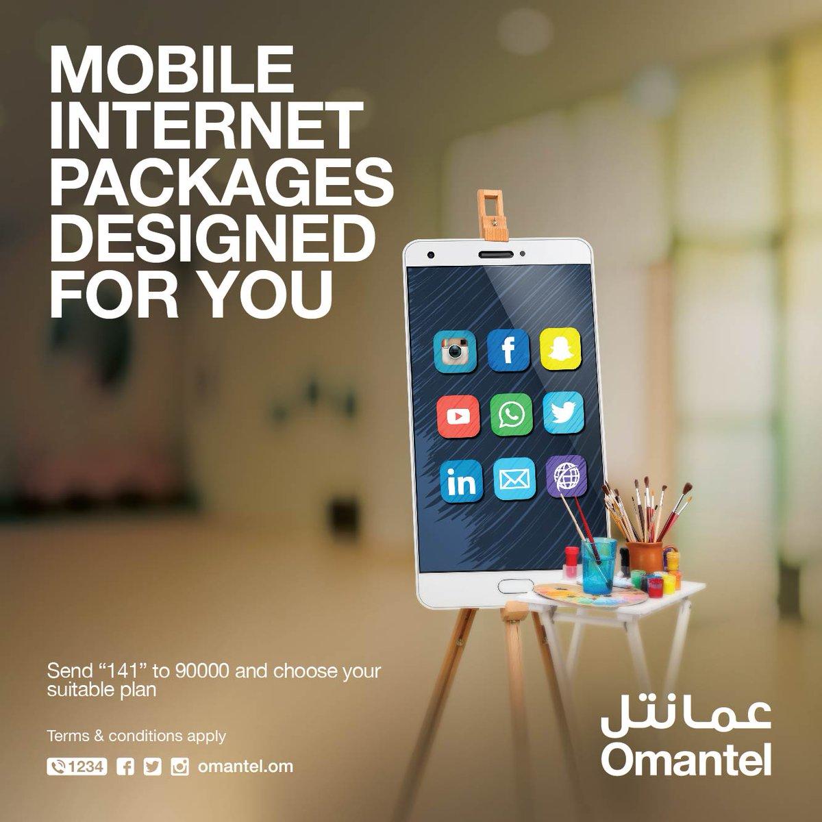 Omantel عمانتل on Twitter: