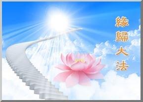 Ŋ¨æ€ç½'hashtag On Twitter The site owner hides the web page description. 动态网hashtag on twitter