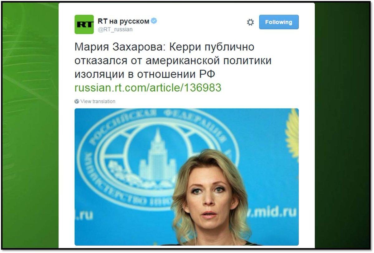 Выполнение минских соглашений не означает снятие всех санкций. Крым не снят с повестки дня, - Госдеп США прояснил слова Керри о санкциях - Цензор.НЕТ 5355