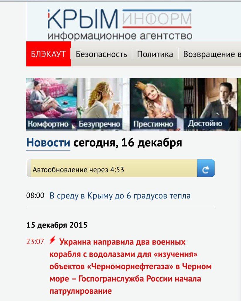 Пропавшие в Керчи крымские татары Руслан Ганиев и Арлен Терехов до сих пор не вышли на связь - Цензор.НЕТ 4258