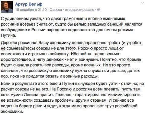 В оккупированном РФ Севастополе остановлено паромное сообщение - Цензор.НЕТ 4193