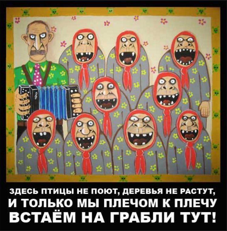 Медведев призвал мир выработать правила поведения в интернете - Цензор.НЕТ 5396