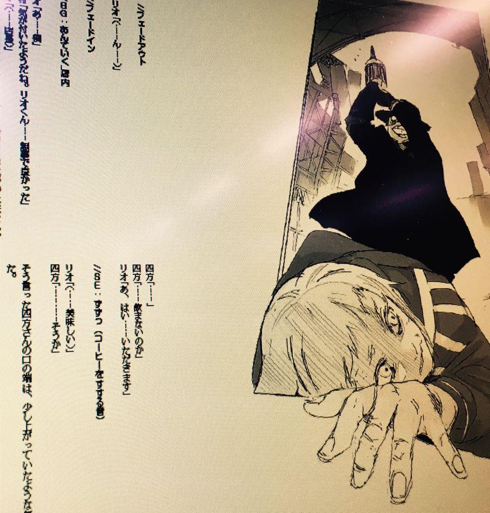 この人がどうなるかは、18日発売の東京喰種:re5巻で確認してください!!!! お誕生日おめでとうございます!!!! #キジマ式生誕祭2015 · # 東京喰種