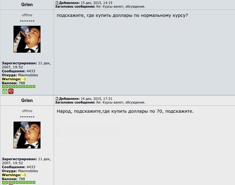 Сенцов и Кольченко ждут этапа в СИЗО в Ростове-на-Дону - Цензор.НЕТ 8213