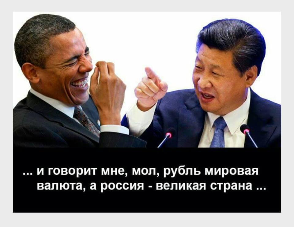 """""""Россия завезла в Крым уже и ядерное оружие"""", - Джемилев - Цензор.НЕТ 1586"""