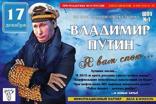 """Путин назвал назначение Саакашвили """"плевком в лицо украинского народа"""" - Цензор.НЕТ 1595"""