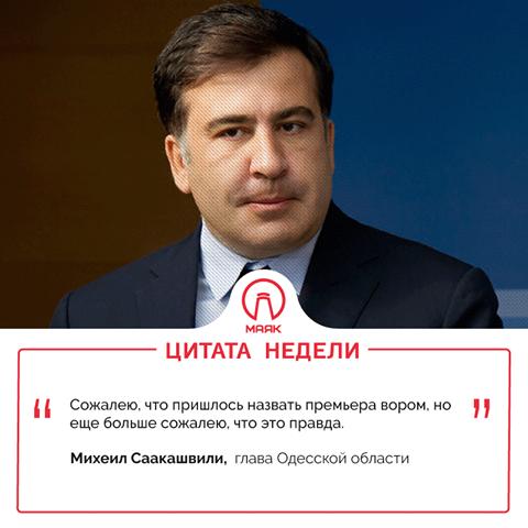 Глава полиции Вильнюса возглавит миссию ЕС по реформированию правоохранительных органов Украины - Цензор.НЕТ 4538