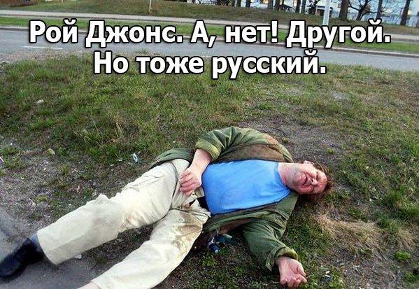 Россия стала посадочной площадкой для стареющих мировых звезд, - The Washington Post - Цензор.НЕТ 3701