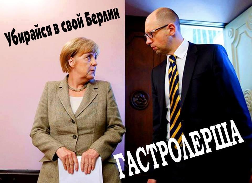 Президент Еврокомиссии Юнкер исключает отсрочку вступления в силу зоны свободной торговли между Украиной и ЕС - Цензор.НЕТ 8623