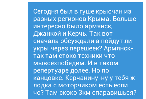 Пресс-конференция Путина не заинтересовала жителей Керчи - Цензор.НЕТ 8231