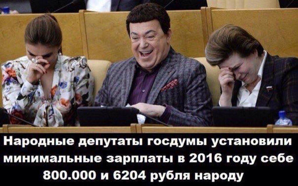 Картинки смешные о зарплате в россии в 2018 году, февраля цель