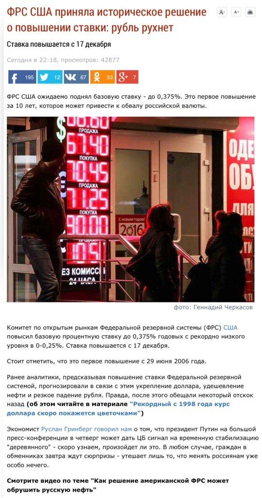Два крымскотатарских СМИ, входящие в холдинг АТР, сообщили о своем закрытии - Цензор.НЕТ 2828