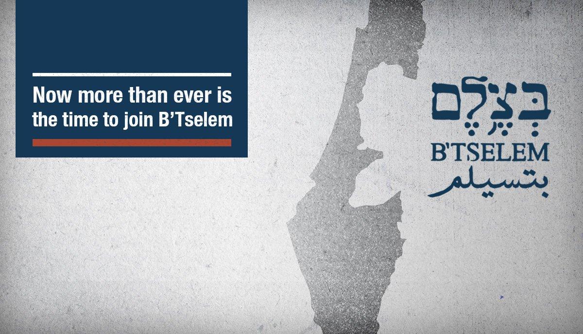Thumbnail for Solidarity with Israeli human rights NGOs