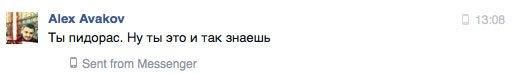 """НБУ принял решение о ликвидации банка """"Финансы и Кредит"""" - Цензор.НЕТ 7862"""
