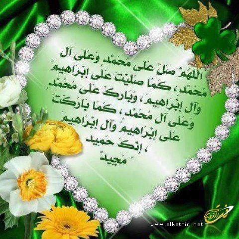 يختارون يوماً يتكلمون فيه عن النبي صلى الله عليه وسلم في المسجد ويُسَمُّونَهُ مَوْلِداً CW_1OeYWMAE5vnx
