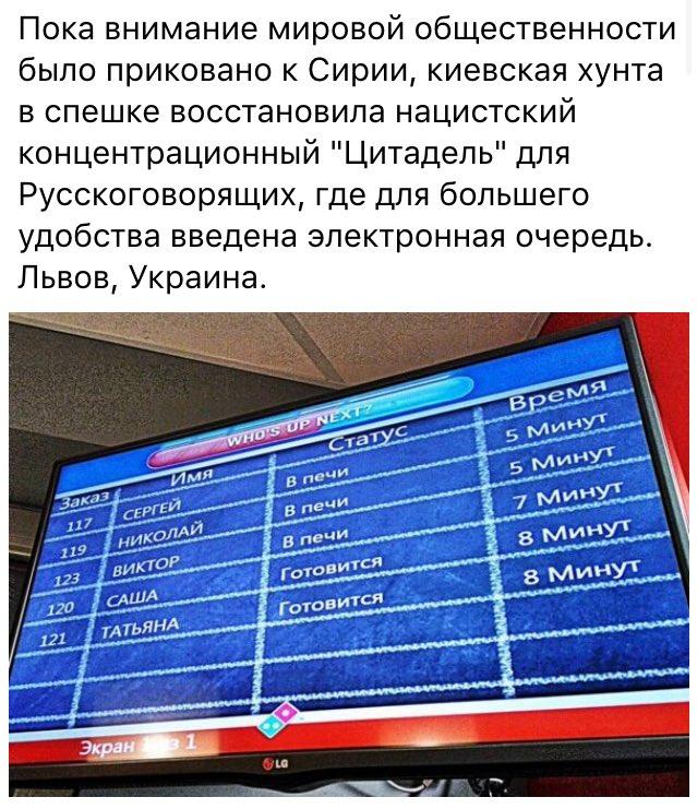 В январе будут отдельные кадровые назначения в Кабмине, - Бурбак - Цензор.НЕТ 5875