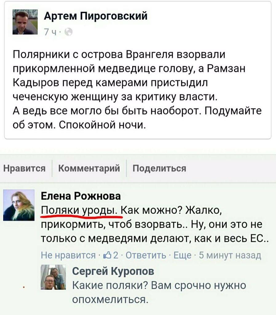 Украинские военные вынуждены были дважды открывать ответный огонь, - пресс-центр АТО - Цензор.НЕТ 5488