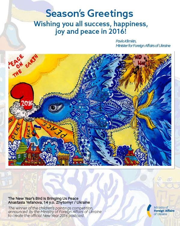 Thumbnail for Season's Greetings from Ukrainian Diplomatic Missions