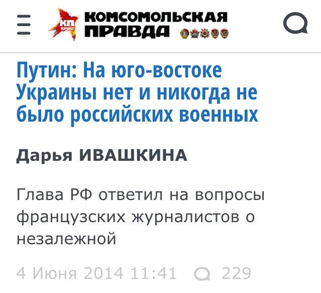 ГПУ допросила Тягнибока по делу о столкновениях под Радой - Цензор.НЕТ 1756