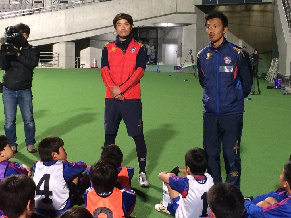 """安藤信仁 on Twitter: """"FC東京 #..."""