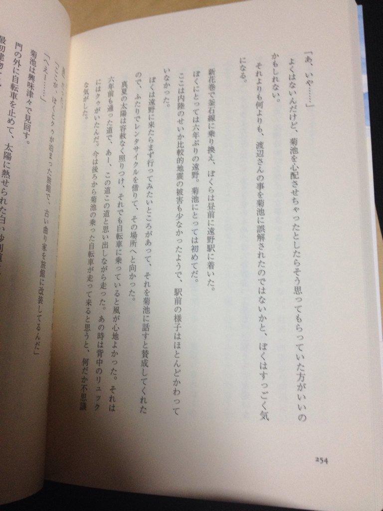 モーレツ!原恵一映画祭in名古屋...