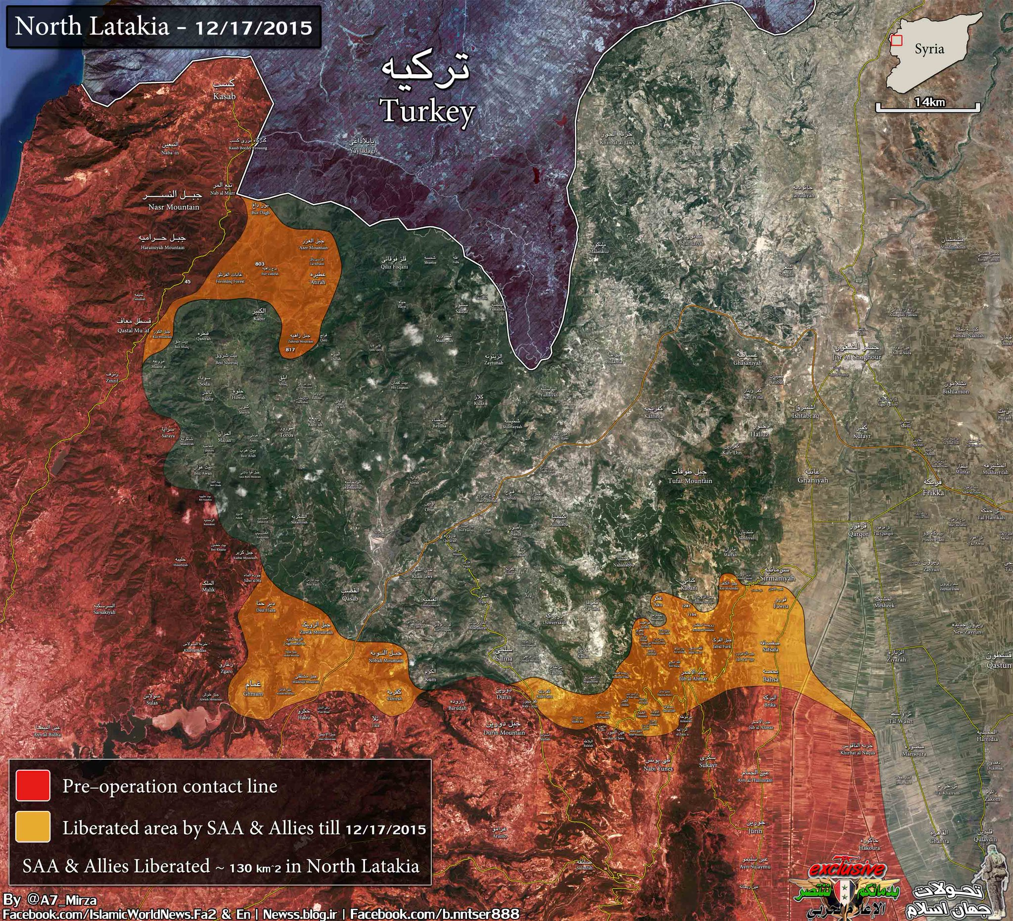 Syrian Civil War: News #5 - Page 3 CWcR21RXAAA6InS