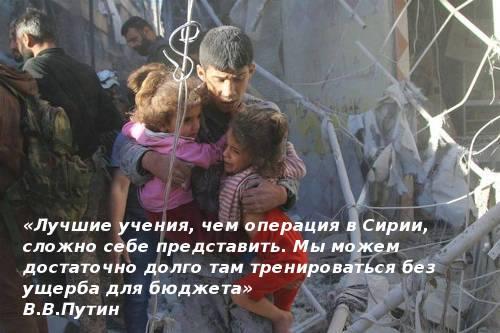Савченко сделала в российском СИЗО рождественскую елку с ангелом - Цензор.НЕТ 1109