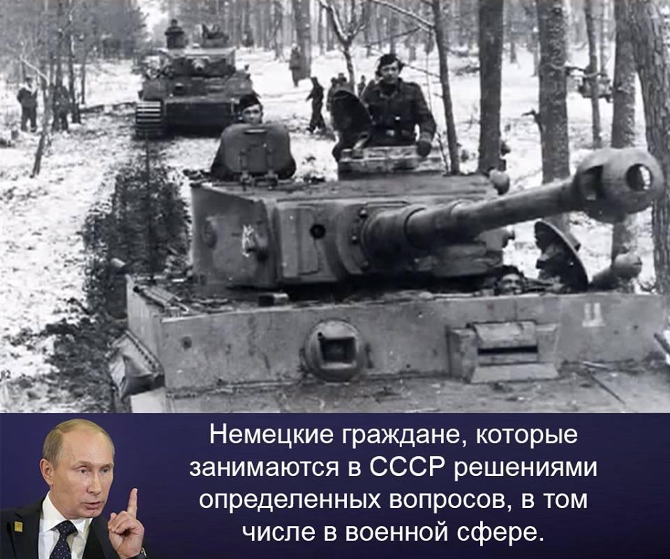 Боевики не пустили миссию ОБСЕ в Первомайск - Цензор.НЕТ 841